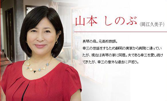 岡江久美子の画像 p1_1